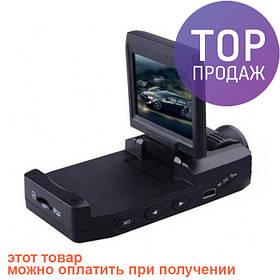 Видеорегистратор CarCam P5000 HD