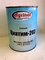 Агрінол ЦИАТИМ-203 0,8кг x24