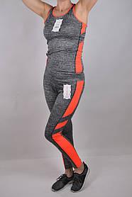 Женский спортивный костюм для фитнеса (A468-101/120) | 120 пар