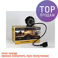 Камера видеонаблюдения Camera 635 / cистема видеонаблюдения