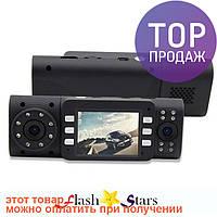 Видеорегистратор X4000 HD, 2 камеры, ИК подсветка