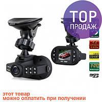 Миниатюрный Видеорегистратор C600 HD