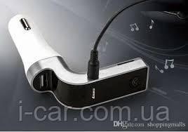 FM модулятор автомобильный/FM трансмиттер/MP3/BT/AUX/USB/micrSD - Интернет-магазин  «i-CaR» в Харькове