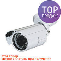 Цифровая камера с разъемом LAN 635 IP 1.3 Mp / cистема видеонаблюдения