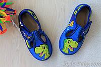 Тапочки на мальчика детская текстильная обувь 3F р.18,19,20