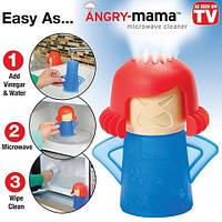 Пароочиститель для микроволновки Энгри мама, Очиститель микроволновой печи Angry Mama
