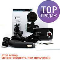 Видео регистратор K6000 Full HD