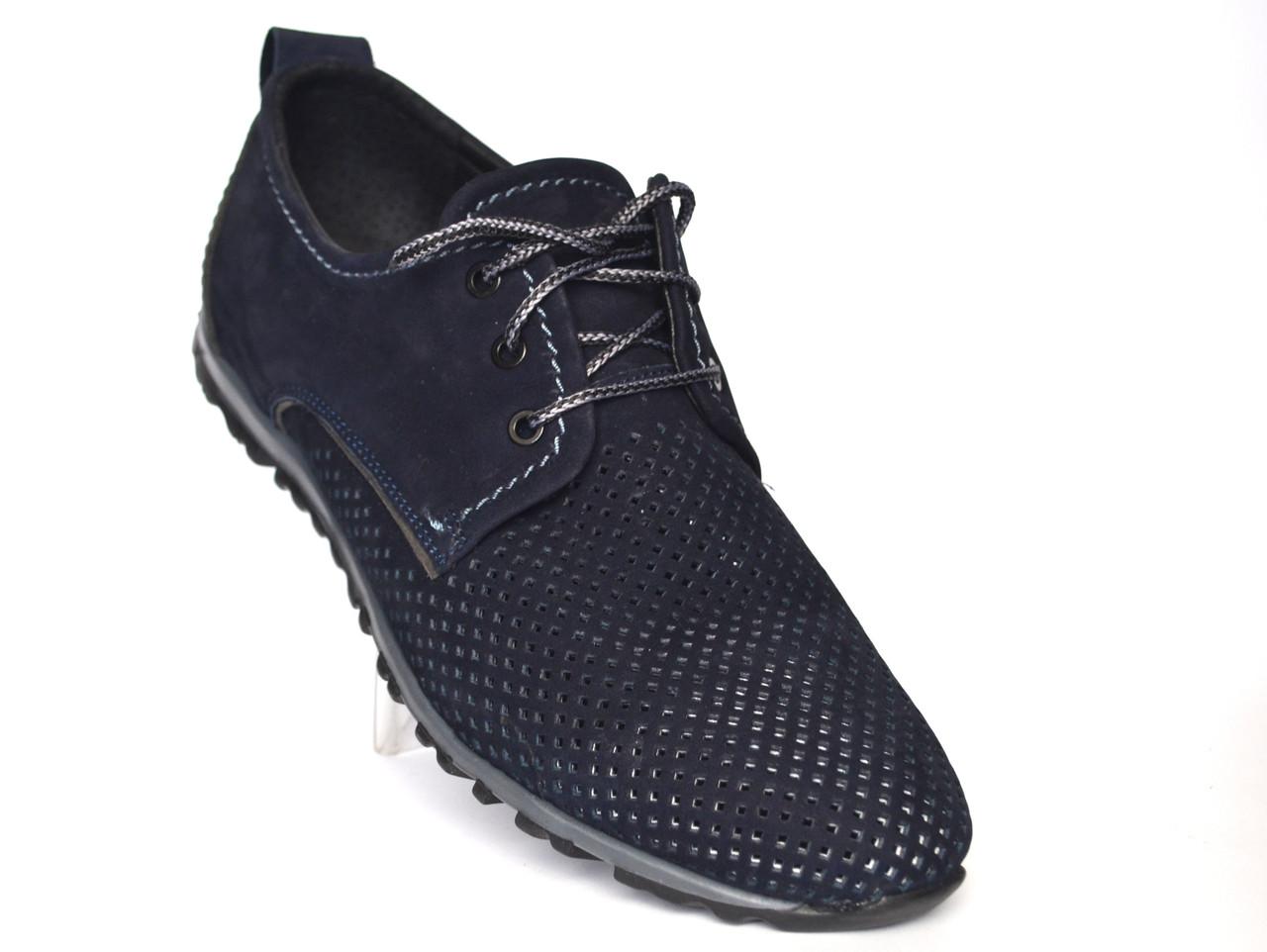 Большой размер летние кроссовки мужские в сеточку с нубука Rosso Avangard BS ANBlu синие