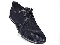 Кроссовки летние в сеточку нубук мужская обувь больших размеров Rosso Avangard BS ANBlu, фото 1
