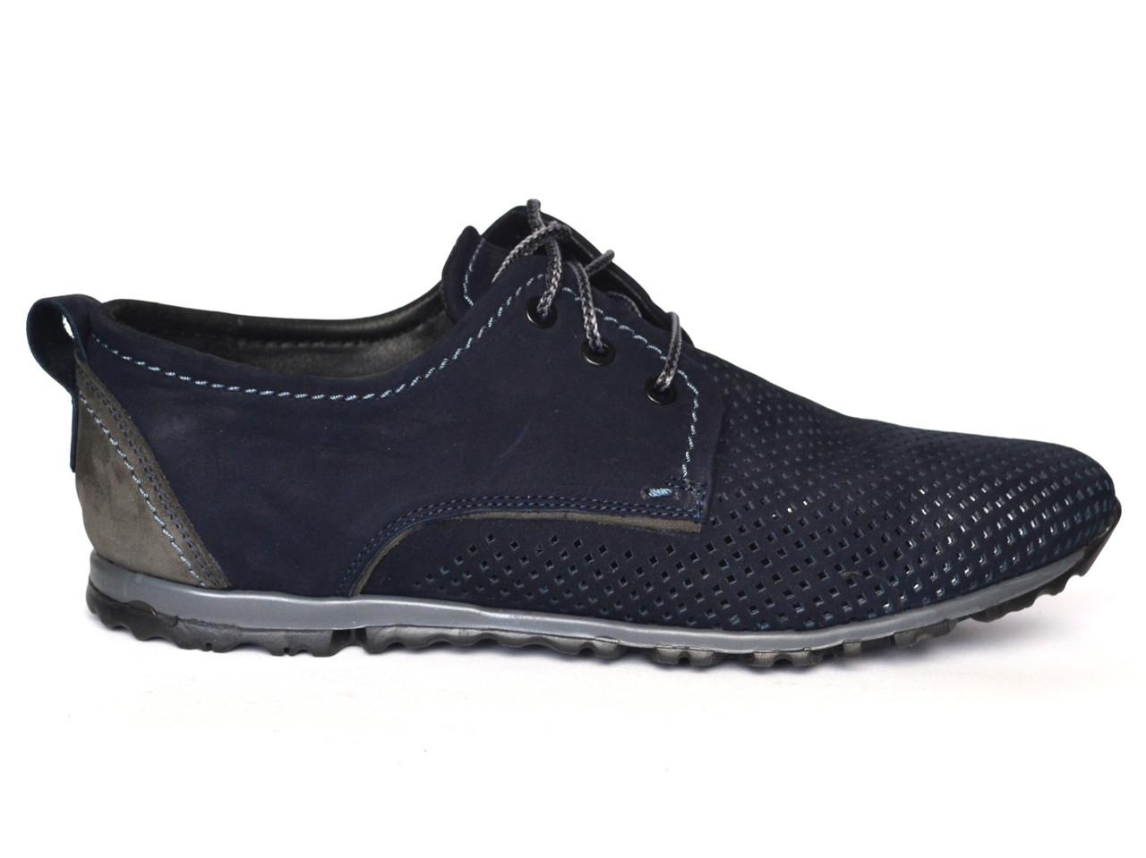 Літні кросівки чоловічі в сіточку замшеві Rosso Avangard ANBlu сині