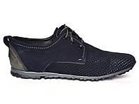 Літні кросівки чоловічі в сіточку замшеві Rosso Avangard ANBlu сині, фото 1