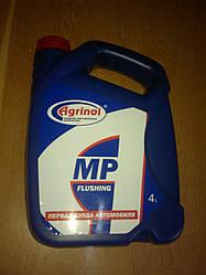 Агрінол МП 20л