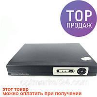 Видеорегистратор домашний на 4 камеры DVR 6104V / cистема видеонаблюдения