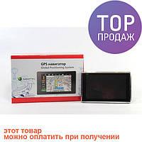 GPS-навигатор 5002 (5 дюймов)/система видеонаблюдение