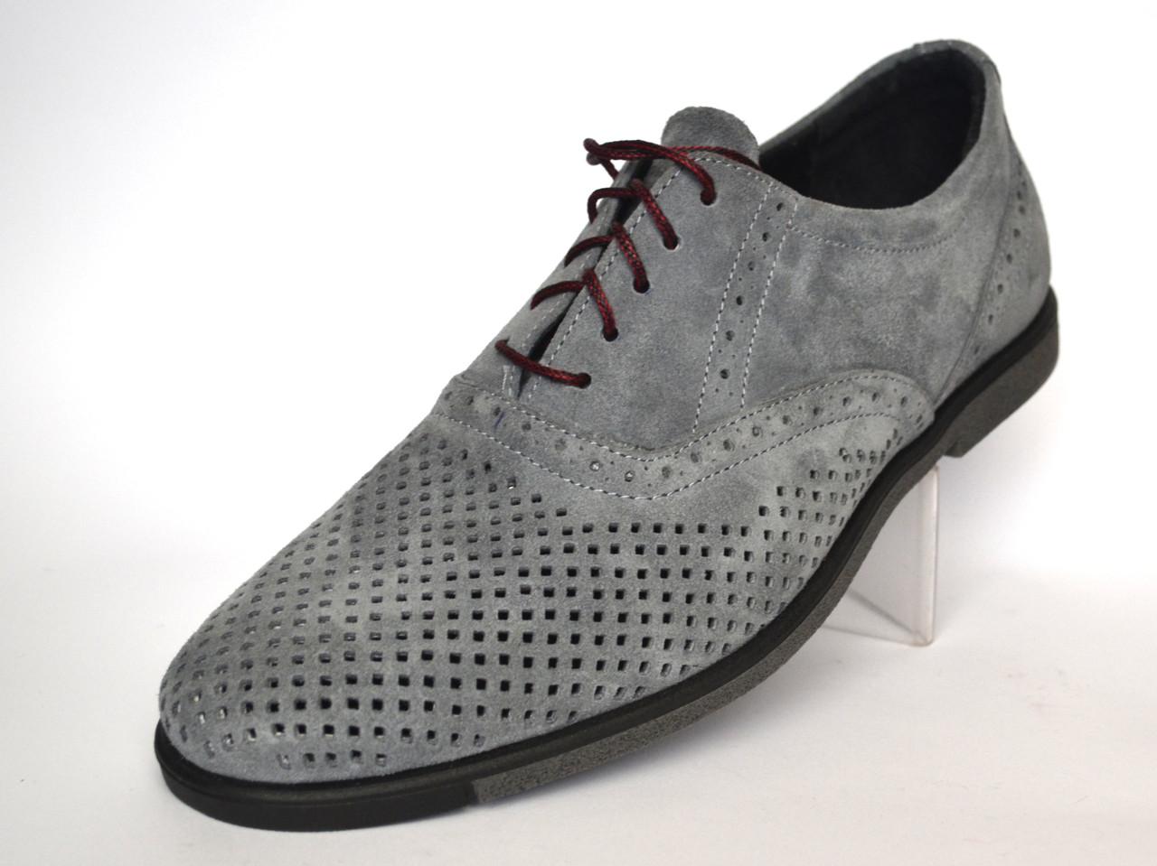 Великі розміри літні туфлі чоловічі в сіточку замшеві комфорт Rosso Avangard BS ANGrey сірі