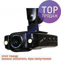 Видеорегистратор Carcam P5000