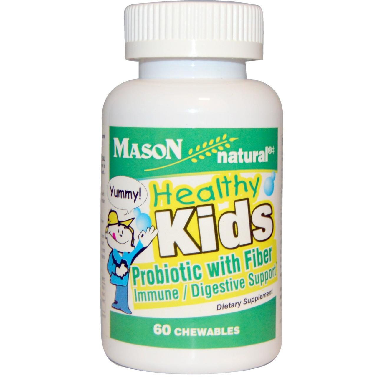 Mason Naturals, Healthy Kids Probiotic With Fiber детский пробиотик с клетчаткой, 60 шт
