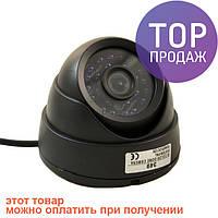 Камера видеонаблюдения Digital Camera 349 / cистема видеонаблюдения