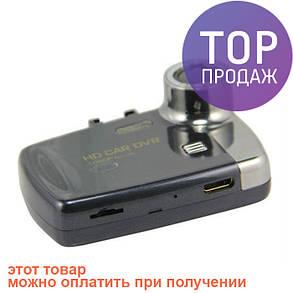 Видеорегистратор S6000 FullHD + Встроенные 4 Гб, фото 2