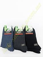 Носки мужские Бамбук  размер (40-44) темный микс (Арт.НМ0011X)