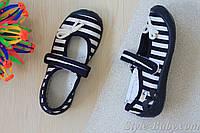 Польские тапочки на девочку рисунок полоска, детская текстильная обувь тм 3 F р.27,30