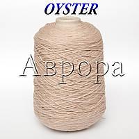 OYSTER   2204 (75% хлопок, 25%ПА  680м/100г)