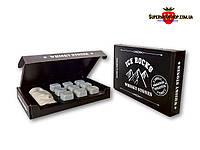 Камни для виски Black 9, мыльный камень - стеатит