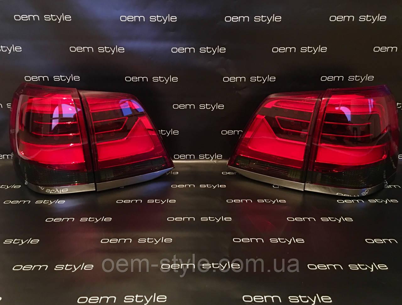 Задние LED фонари Toyota Land Cruiser 200