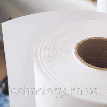 Широкоформатная печать на бумаге