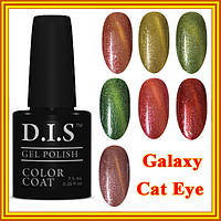 DIS УФ Гель-лак Galaxy cat eye 7,5 мл. Код 1548
