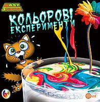 Детский игрушечный набор EasyScience Цветные эксперименты