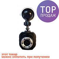 Видеорегистратор автомобильный авто DVR 338/система видеонаблюдение