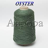 OYSTER   2212 (75% хлопок, 25%ПА  680м/100г)
