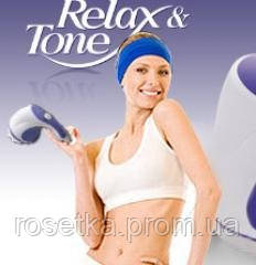 Массажер релакс-н-тон (relax & tone) с 5-ю насадками + гарантия 1 год.