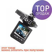 Видеорегистратор автомобильный DVR 047 H198/система видеонаблюдение
