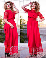 Длинное женское платье из шелка армани