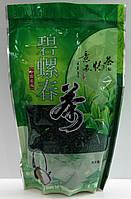 Зеленый чай Мин Шан 200 г.