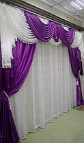 """Комплект ламбрикен+шторы+тюль """"Калипсо"""" фиолетовый, фото 3"""