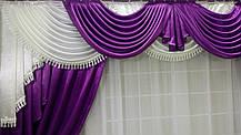 """Комплект ламбрикен+шторы+тюль """"Калипсо"""" фиолетовый, фото 2"""