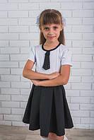 Костюм школьный юбка и блуза