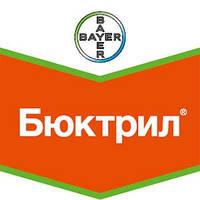 Гербицид Бюктрил® - Байер 10 л, концентрат эмульсии