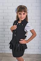 Костюм школьный юбка и жилет