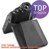 Видеорегистратор Carcam P6000 FULL HD / Автомобильная cистема видеонаблюдения