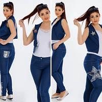 Модный женский костюм жилетка + брюки батал / Украина / джинс