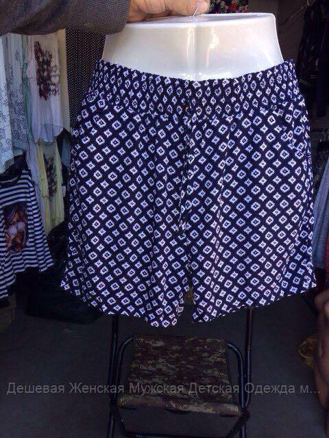 Женские шорты лето