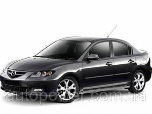 Фаркоп на Mazda 3 хетчбек/седан 2003-2009