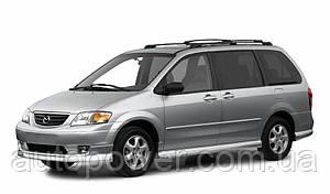 Фаркоп на Mazda MPV (6 мест) минивэн 06/1999-01/2006
