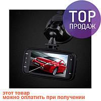 Автомобильный видеорегистратор Vehicle Blackbox DVR/автомобильное цифровое устройство
