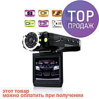 Portable CAR CAMCORDER HD DVR K3000 компактный видеорегистратор /автомобильное цифровое устройство