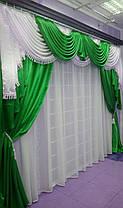 "Комплект ламбрикен+шторы+тюль ""Калипсо"" изумруд, фото 3"